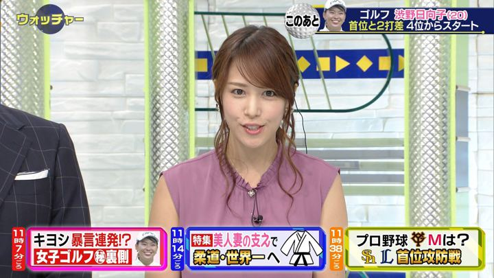 2019年08月31日鷲見玲奈の画像17枚目