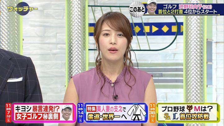 2019年08月31日鷲見玲奈の画像18枚目