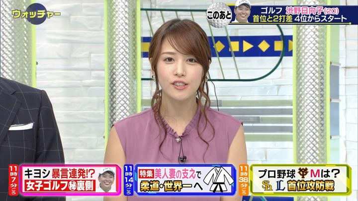 2019年08月31日鷲見玲奈の画像19枚目