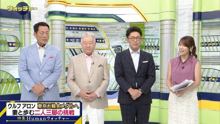 2019年08月31日鷲見玲奈の画像24枚目