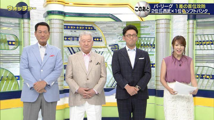 2019年08月31日鷲見玲奈の画像25枚目