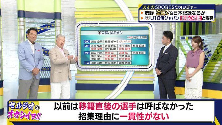 2019年08月31日鷲見玲奈の画像31枚目