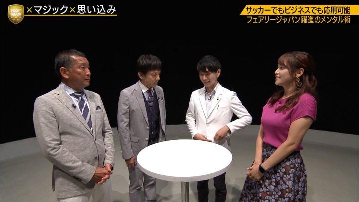 2019年08月31日鷲見玲奈の画像34枚目