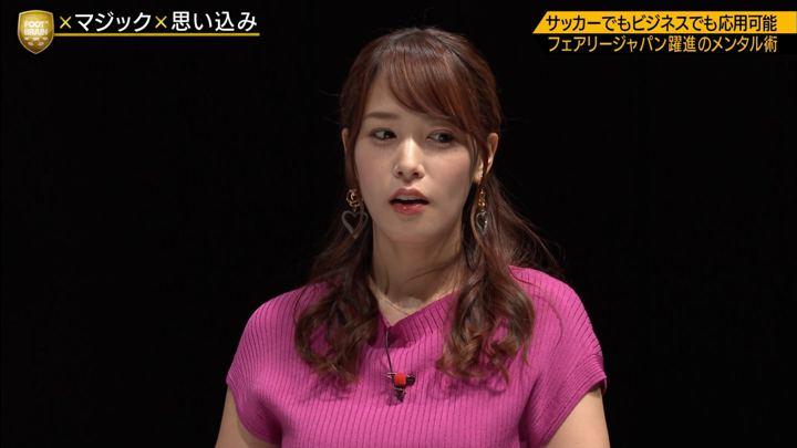 2019年08月31日鷲見玲奈の画像36枚目