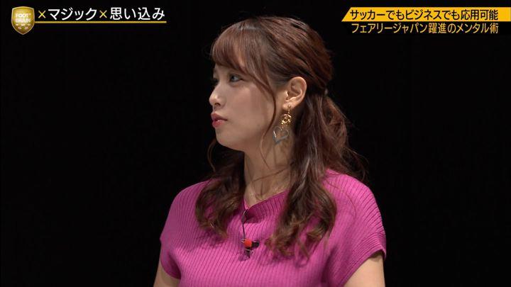 2019年08月31日鷲見玲奈の画像37枚目