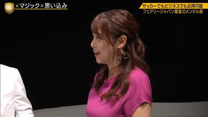 2019年08月31日鷲見玲奈の画像39枚目