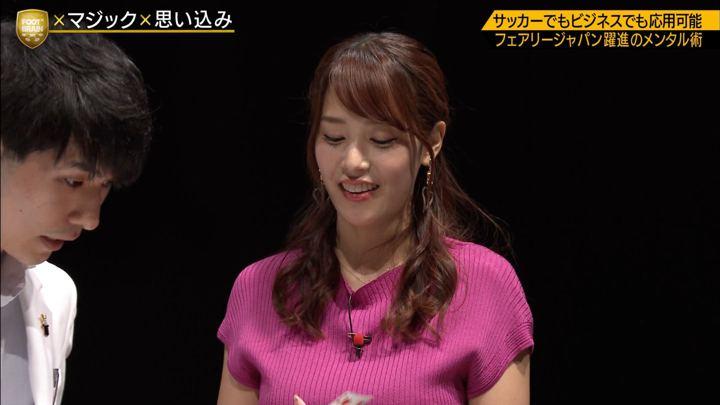 2019年08月31日鷲見玲奈の画像43枚目