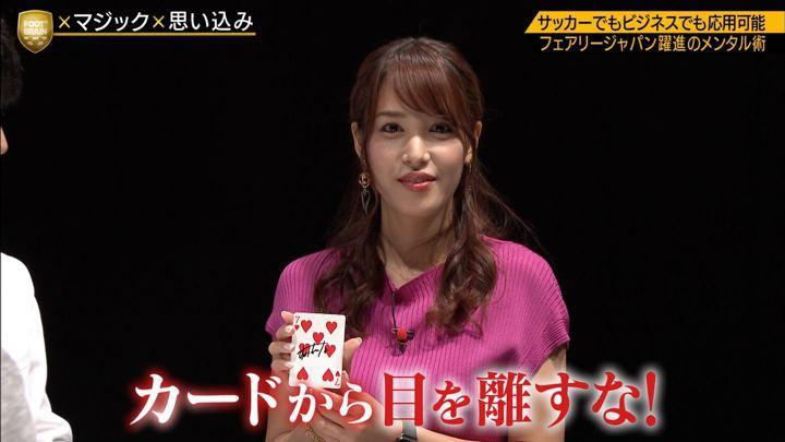 2019年08月31日鷲見玲奈の画像44枚目