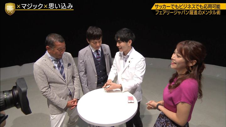 2019年08月31日鷲見玲奈の画像45枚目
