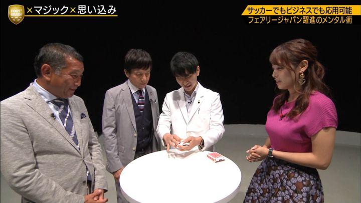 2019年08月31日鷲見玲奈の画像46枚目