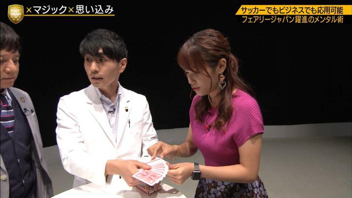2019年08月31日鷲見玲奈の画像47枚目