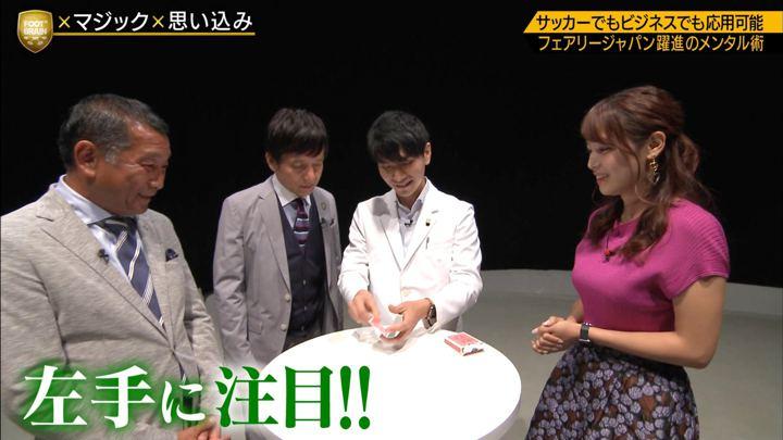 2019年08月31日鷲見玲奈の画像50枚目