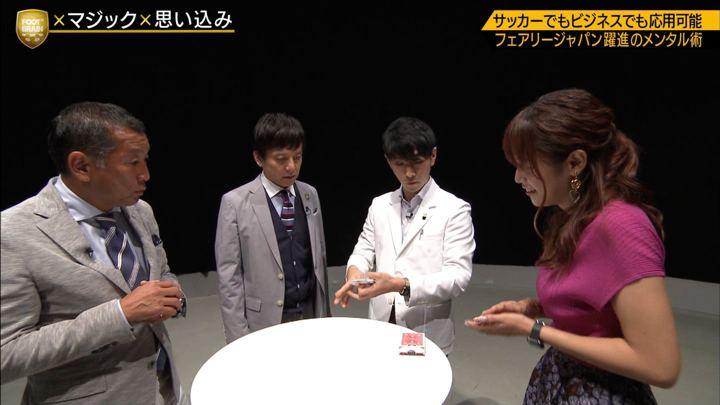 2019年08月31日鷲見玲奈の画像53枚目