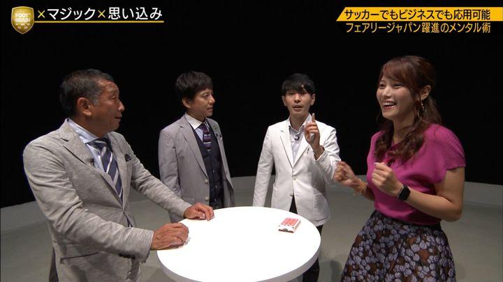 2019年08月31日鷲見玲奈の画像54枚目