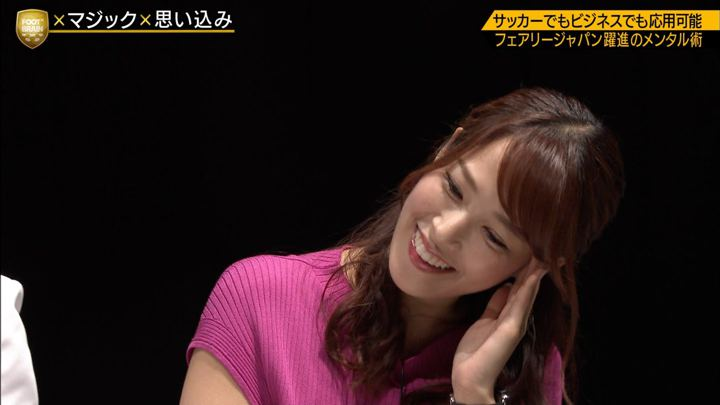 2019年08月31日鷲見玲奈の画像55枚目