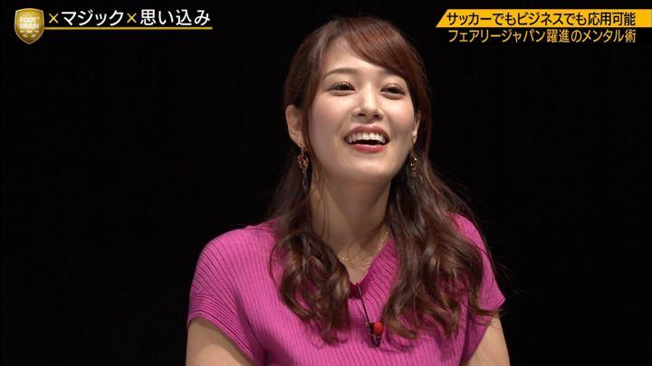 2019年08月31日鷲見玲奈の画像56枚目