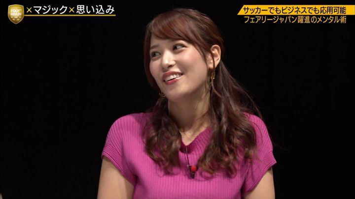 2019年08月31日鷲見玲奈の画像57枚目