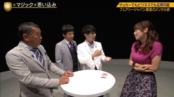 2019年08月31日鷲見玲奈の画像58枚目