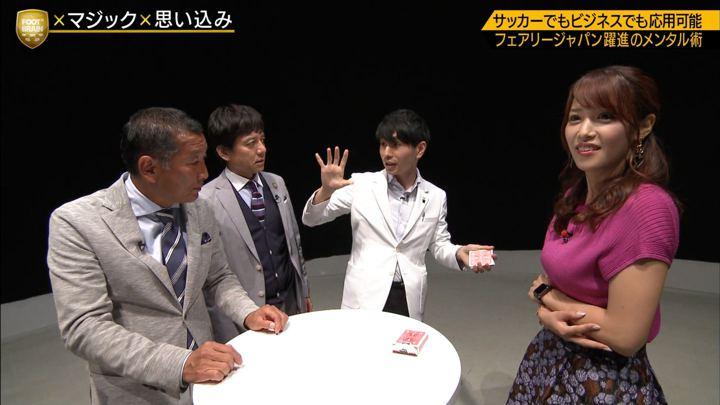2019年08月31日鷲見玲奈の画像60枚目