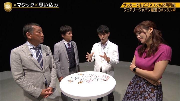 2019年08月31日鷲見玲奈の画像61枚目