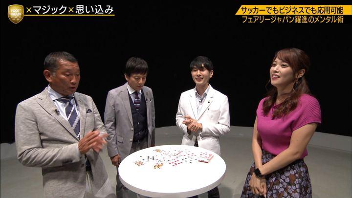2019年08月31日鷲見玲奈の画像62枚目