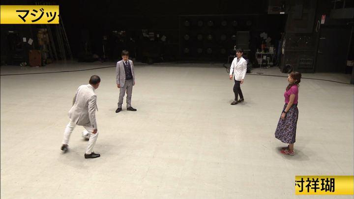 2019年08月31日鷲見玲奈の画像63枚目