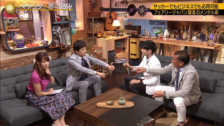 2019年08月31日鷲見玲奈の画像69枚目