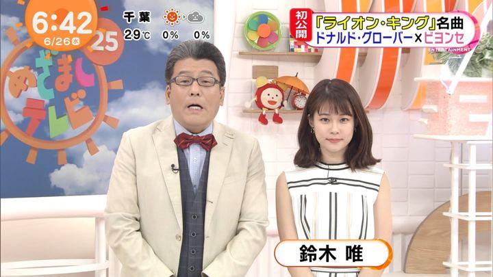 2019年06月26日鈴木唯の画像09枚目