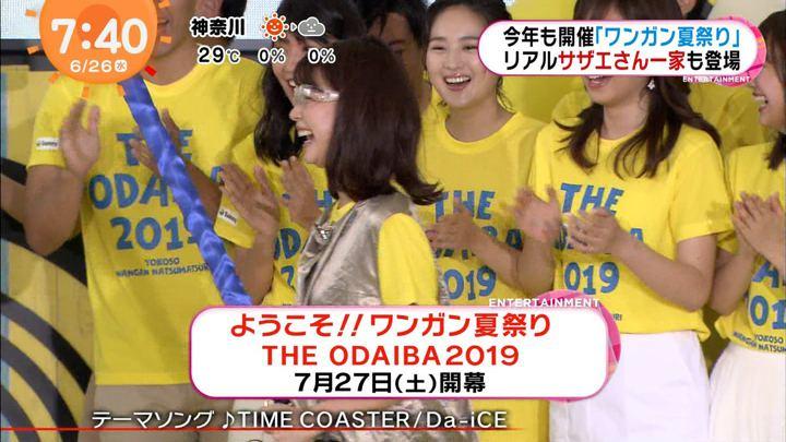 2019年06月26日鈴木唯の画像19枚目