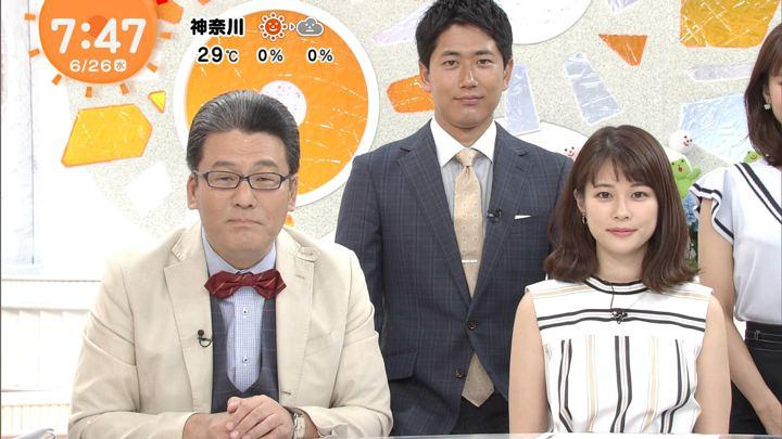 2019年06月26日鈴木唯の画像20枚目