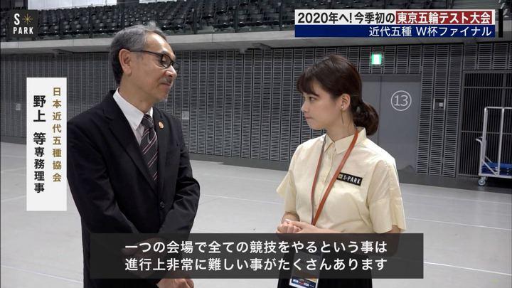2019年06月29日鈴木唯の画像06枚目