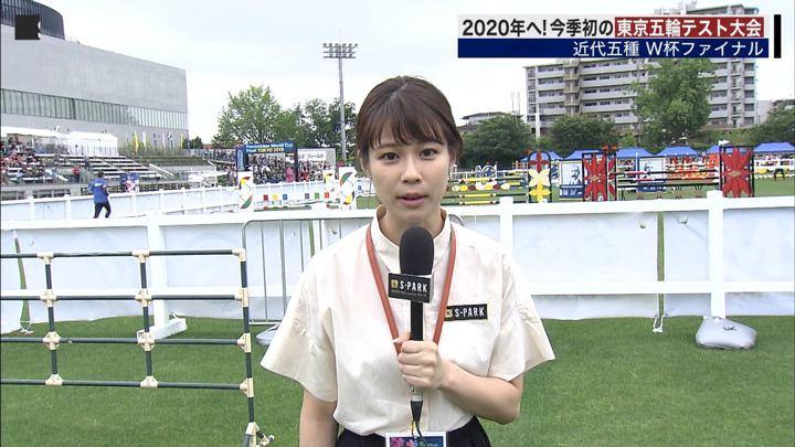 2019年06月29日鈴木唯の画像09枚目