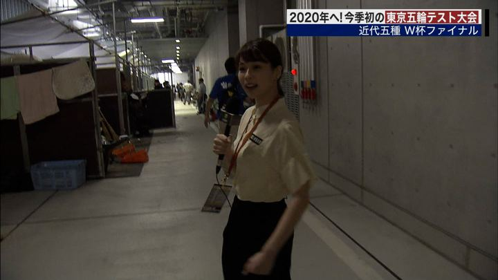 2019年06月29日鈴木唯の画像11枚目