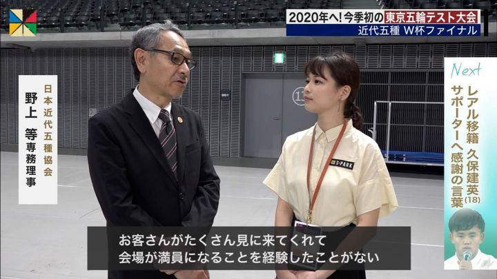 2019年06月29日鈴木唯の画像12枚目