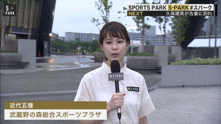 2019年06月29日鈴木唯の画像13枚目