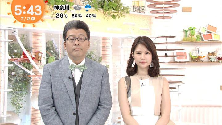 2019年07月02日鈴木唯の画像01枚目