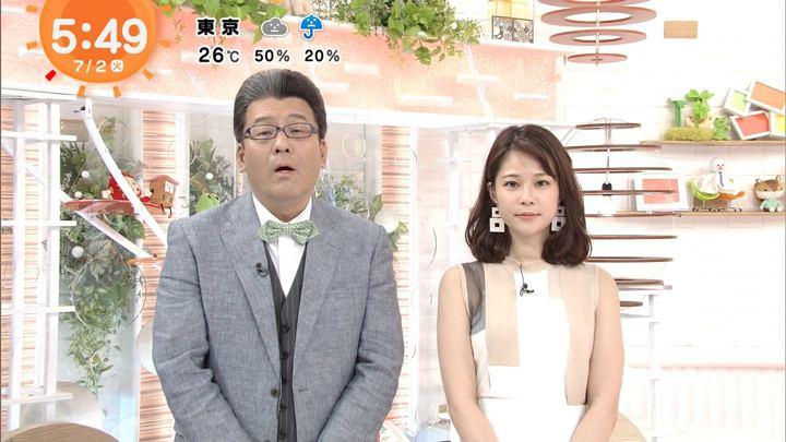2019年07月02日鈴木唯の画像03枚目