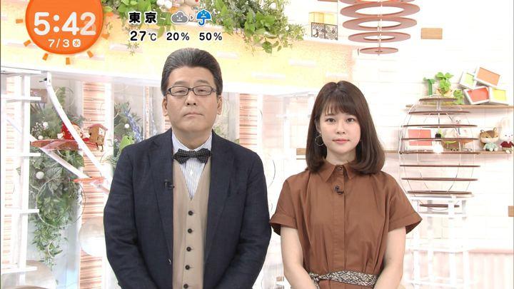 2019年07月03日鈴木唯の画像01枚目
