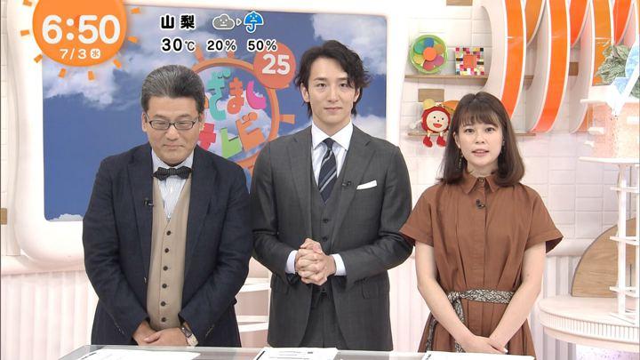 2019年07月03日鈴木唯の画像09枚目