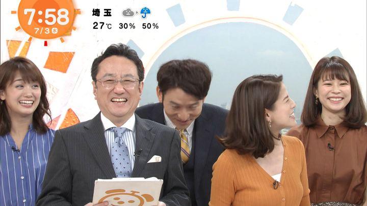 2019年07月03日鈴木唯の画像15枚目