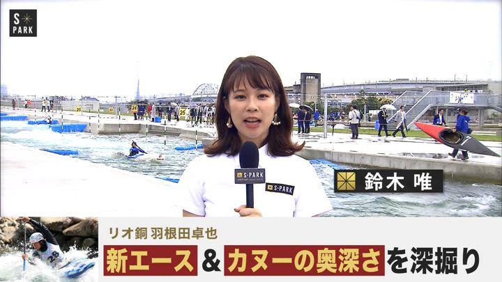 2019年07月07日鈴木唯の画像01枚目