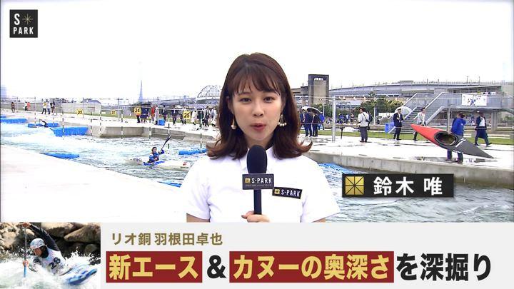 2019年07月07日鈴木唯の画像02枚目