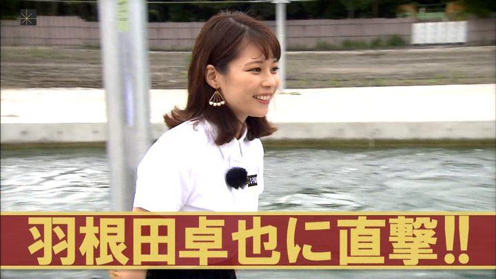 2019年07月07日鈴木唯の画像04枚目
