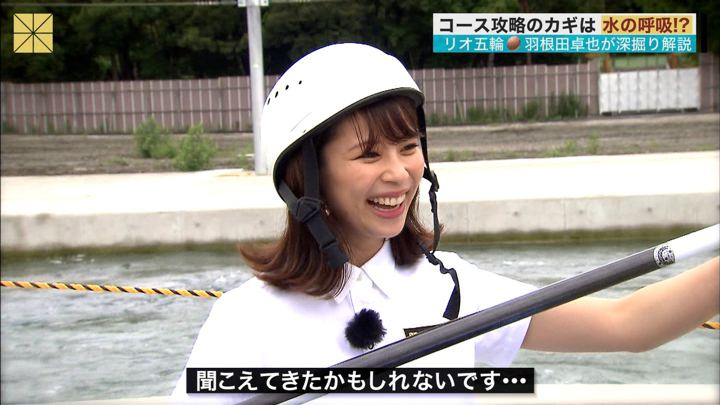 2019年07月07日鈴木唯の画像18枚目