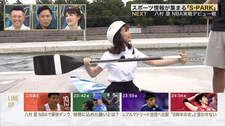 2019年07月07日鈴木唯の画像19枚目