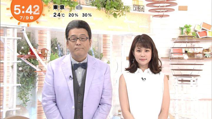 2019年07月09日鈴木唯の画像02枚目