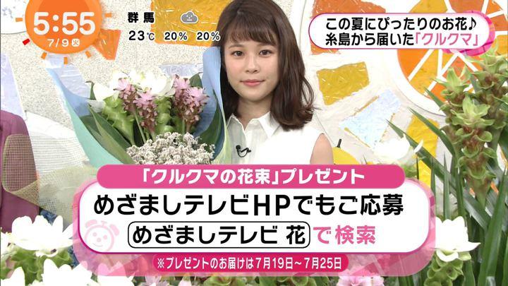 2019年07月09日鈴木唯の画像04枚目