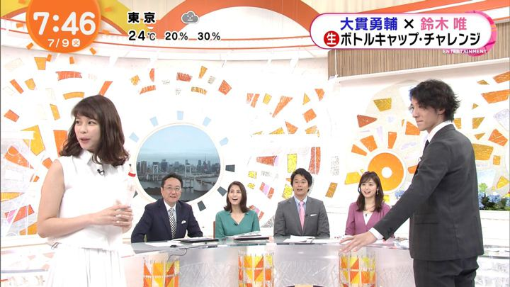 2019年07月09日鈴木唯の画像15枚目