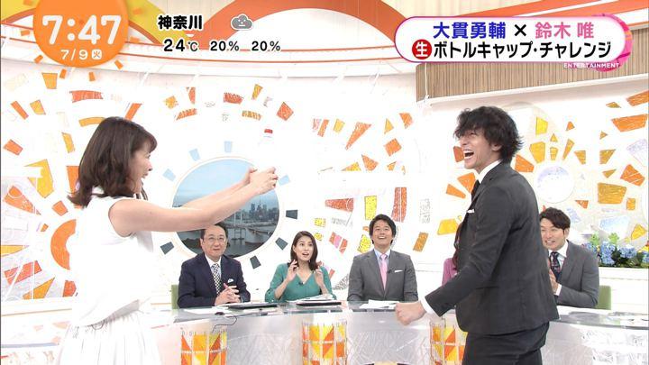 2019年07月09日鈴木唯の画像17枚目