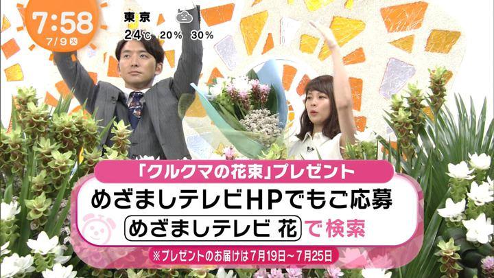 2019年07月09日鈴木唯の画像21枚目